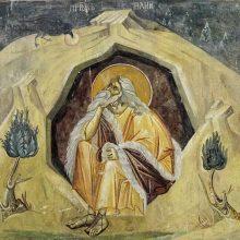 St Elijah: Prophet of Carmel